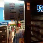 Gadisel: distribución de material electrico en A Coruña